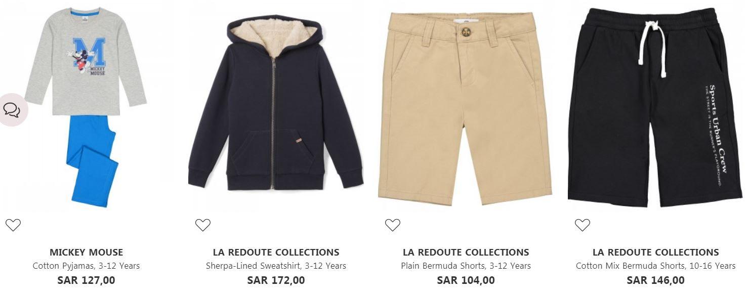 ملابس الاولاد من موقع vogacloset